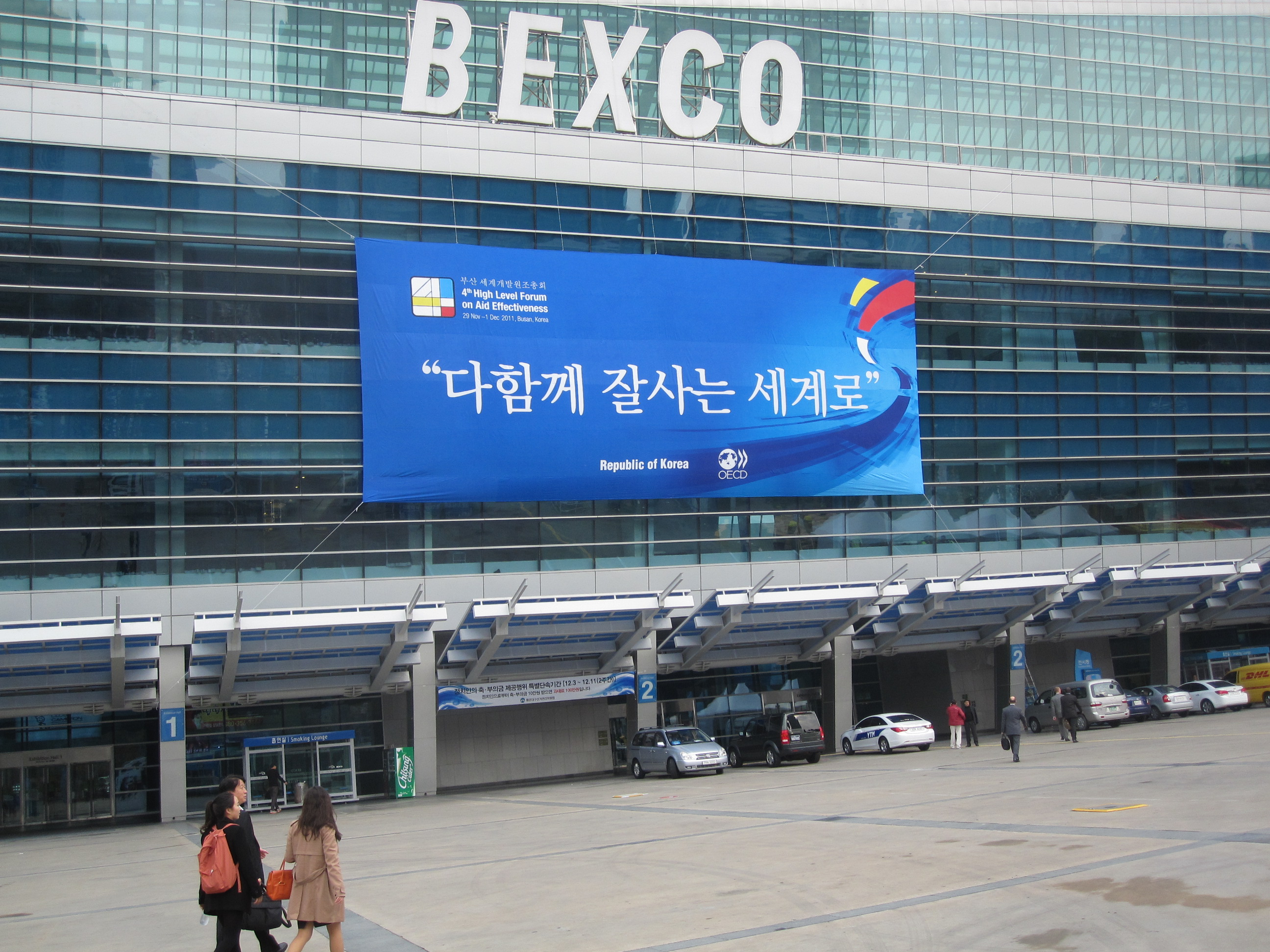 The Bexco Conference Centre in Busan